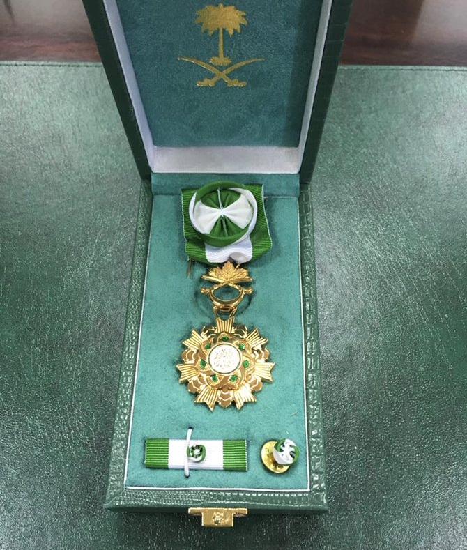 وسام الملك فيصل من الدرجة الثالثة    المميزات